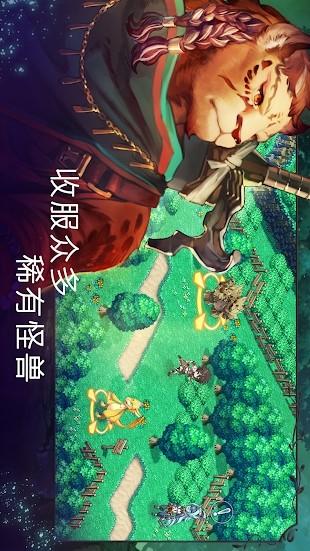 亘古幻想(内置菜单)游戏截图