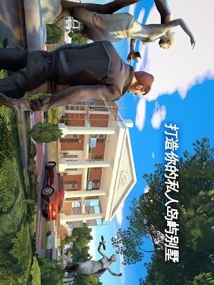 孤胆车神:新奥尔良(灵魂罐)游戏截图