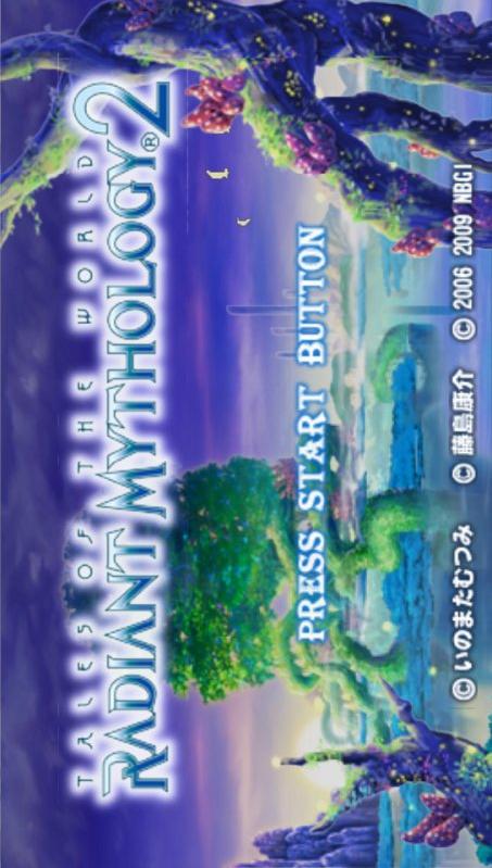 世界传说光明神话2游戏截图