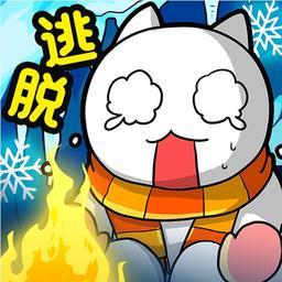 白猫的雪山救援图标