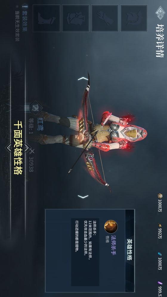 代号:邪神(测试服)游戏截图