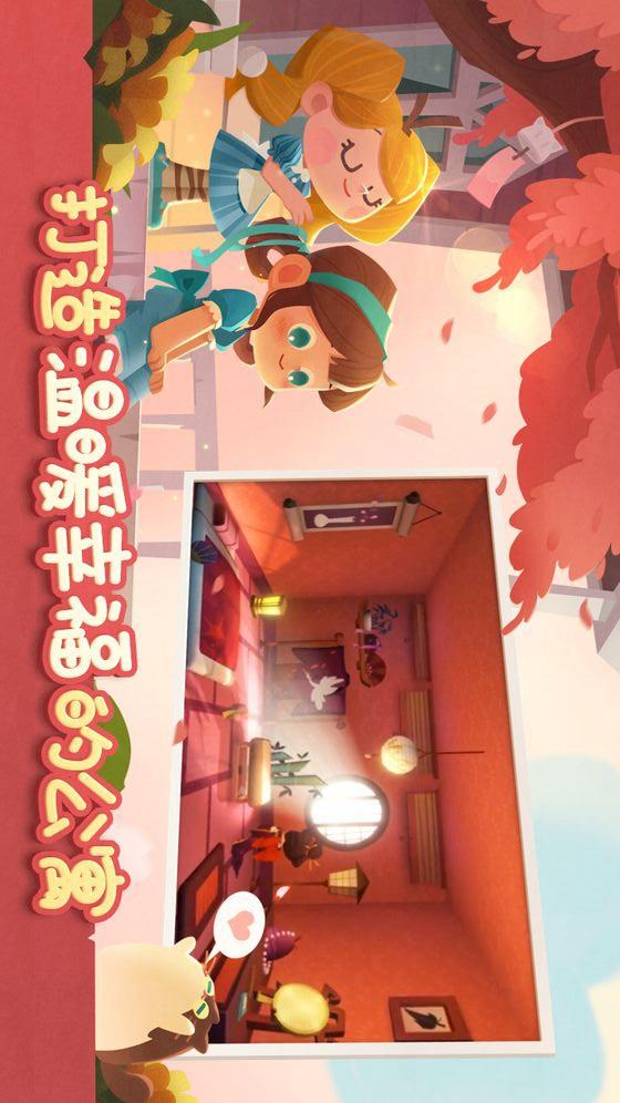 猫咪公寓(测试服)游戏截图