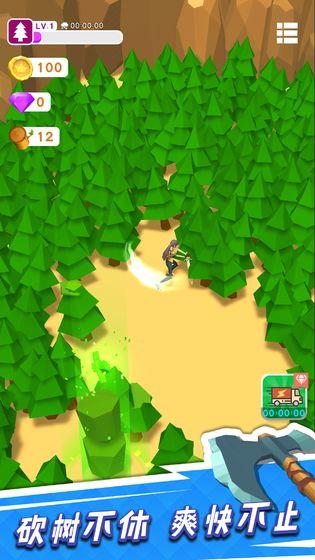 我用神器撸大树游戏截图