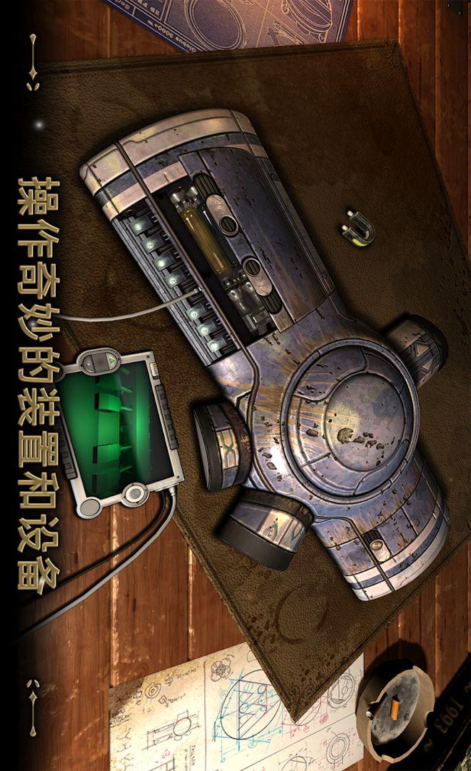 异星装置博物馆游戏截图