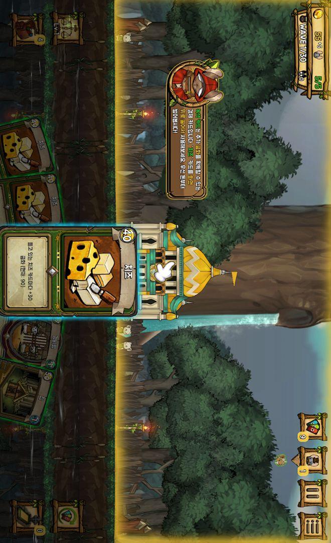鼠之城邦游戏截图