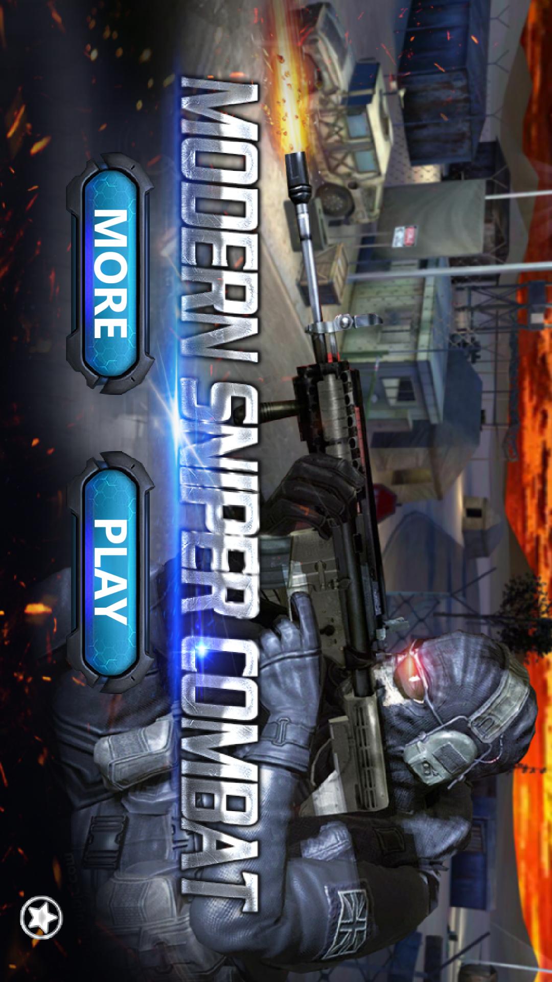 现代狙击作战游戏截图