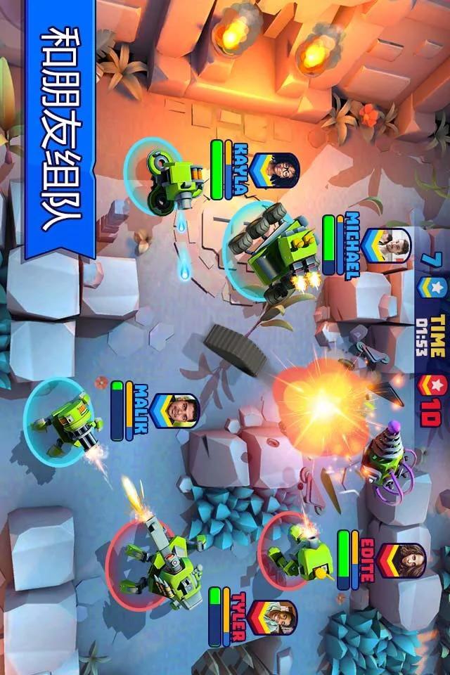 坦克大战(内置菜单)游戏截图
