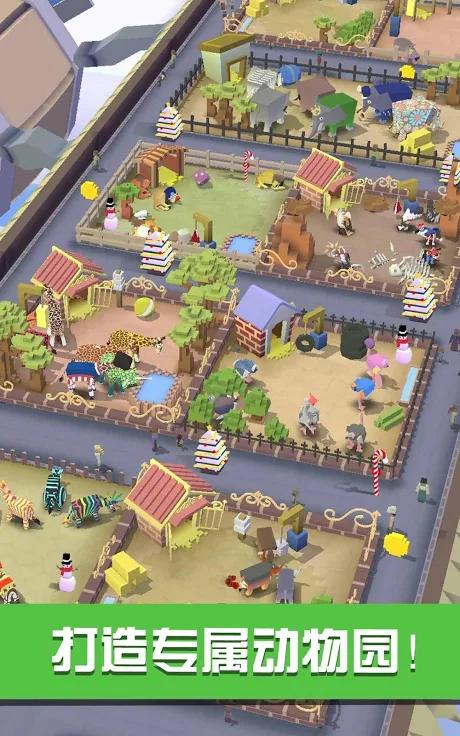 疯狂动物园国际服游戏截图