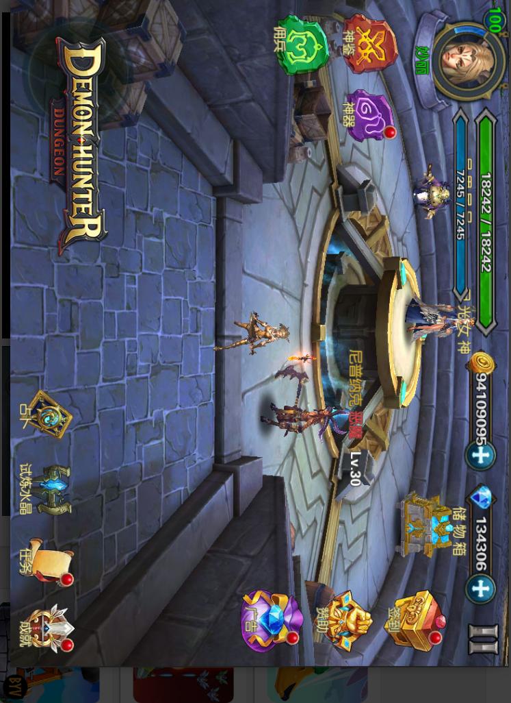 恶魔猎手:地下城游戏截图