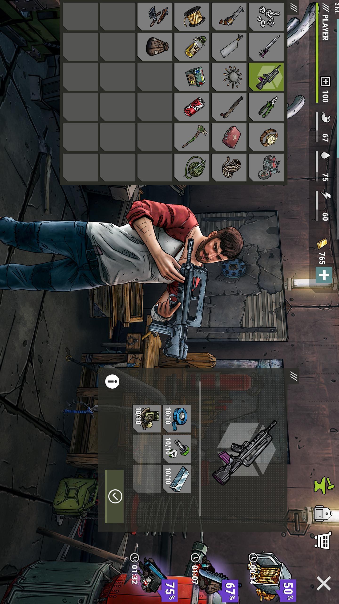 黑暗时代:丧尸求生(内置菜单)游戏截图