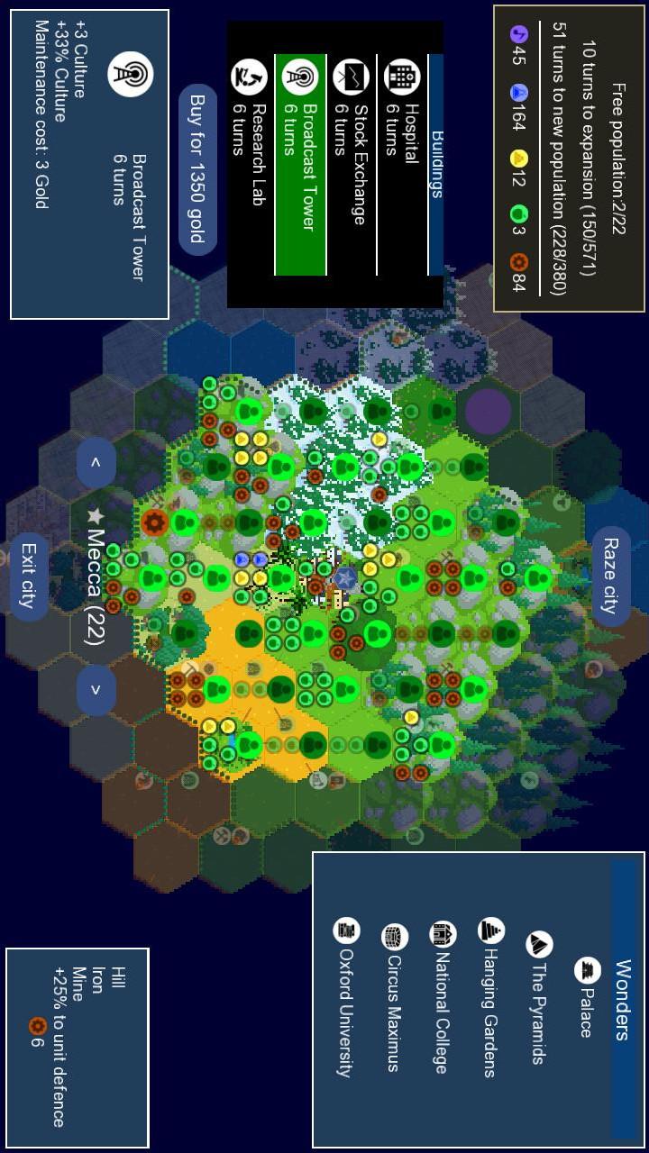 文明帝国游戏截图