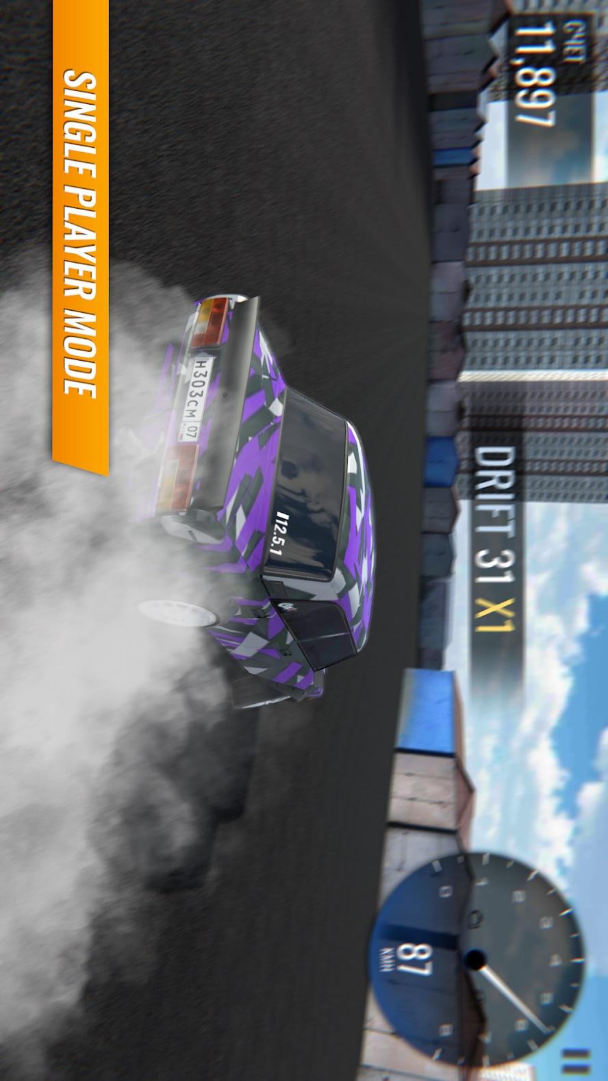 俄罗斯汽车漂移破解版游戏截图