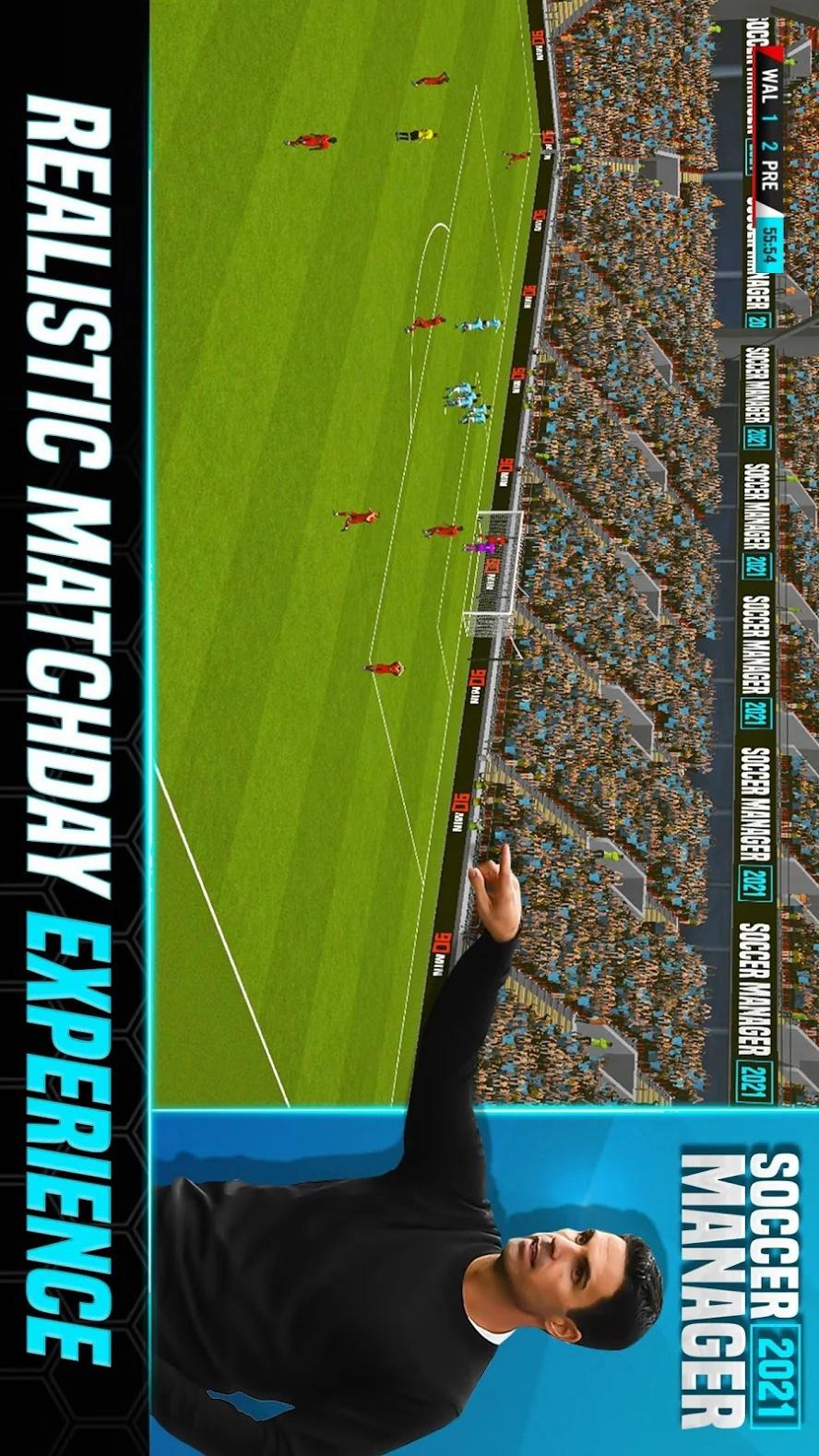 足球经理2021游戏截图