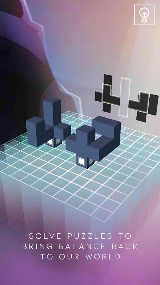 暗影护身符之光游戏截图
