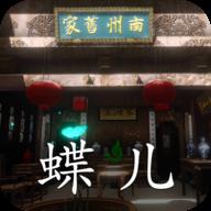 蝶儿v1.0.0 安卓修改版