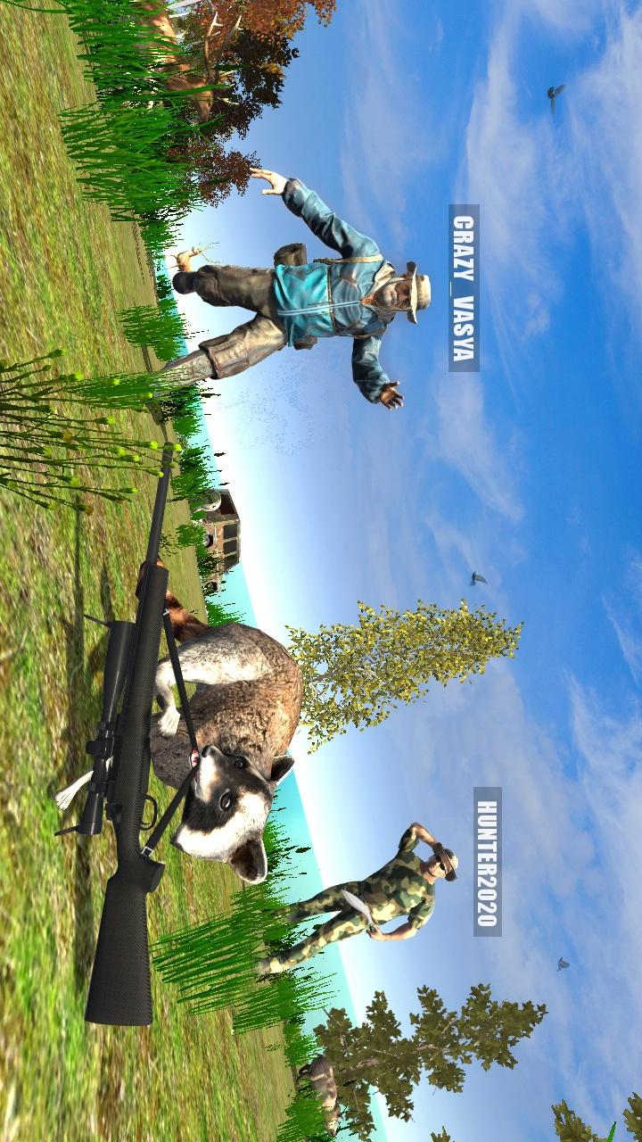 狩猎Online游戏截图
