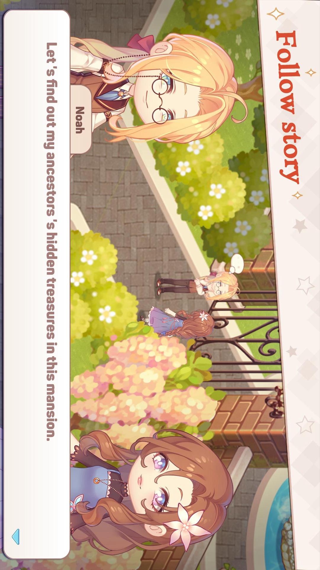 可爱豪宅游戏截图