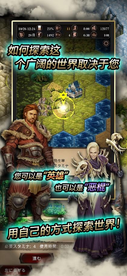 寻找灵魂:自由冒险游戏截图