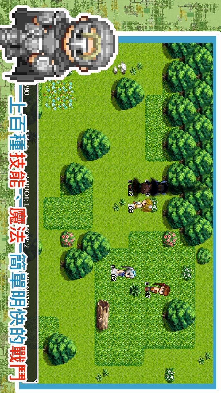 异世界旅行商人物语游戏截图