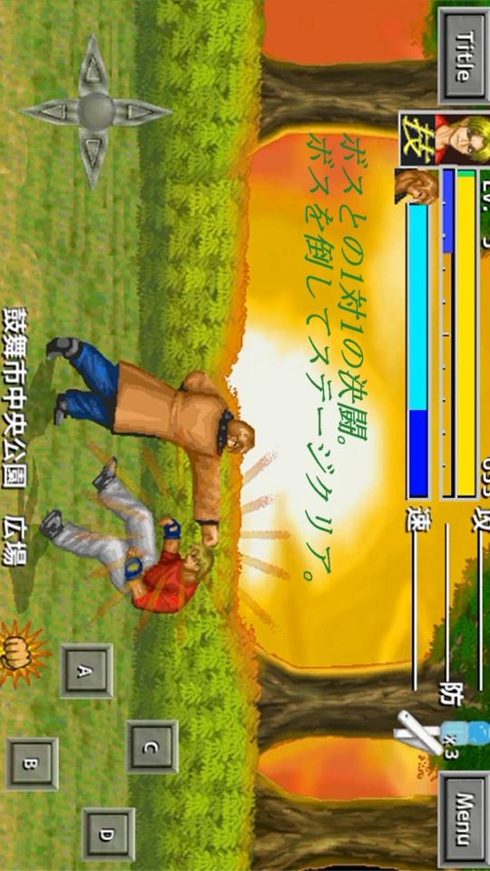 武斗双神游戏截图