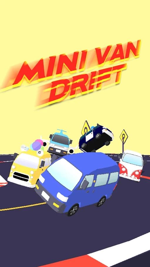 小型货车漂移游戏截图