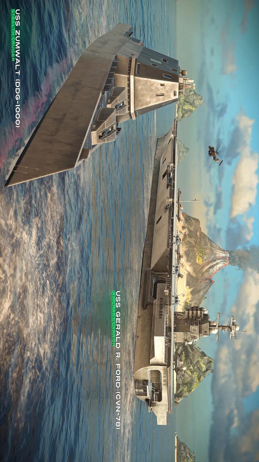 现代战舰游戏截图