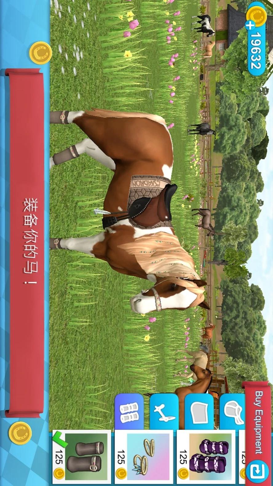 骑马越障比赛游戏截图