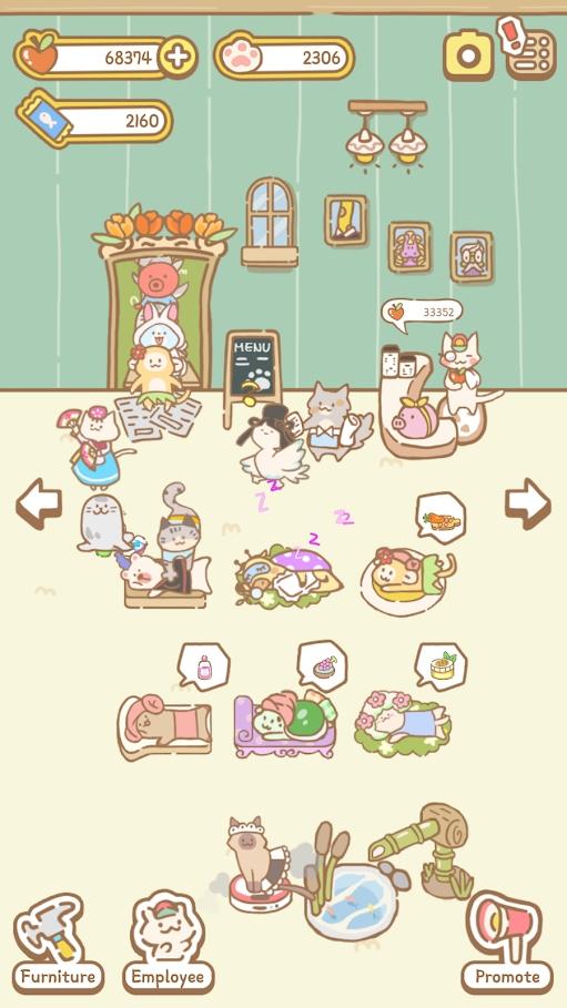 猫咪Spa游戏截图