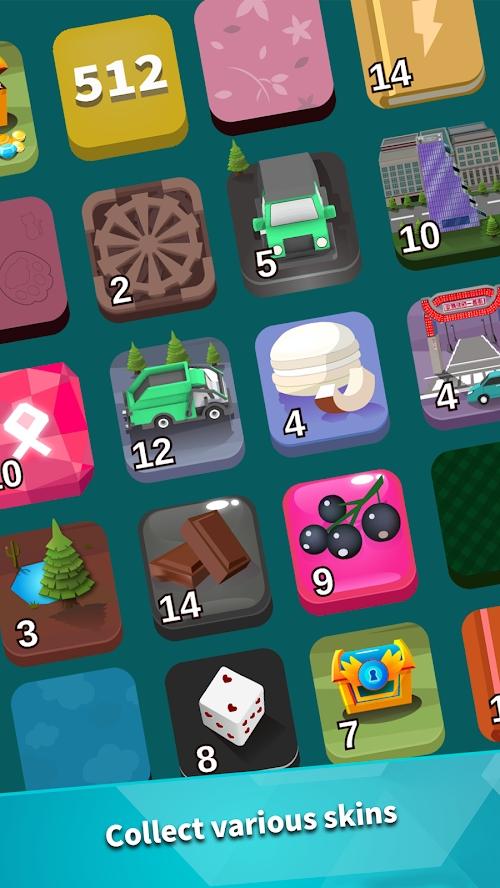 你好小镇2048游戏截图