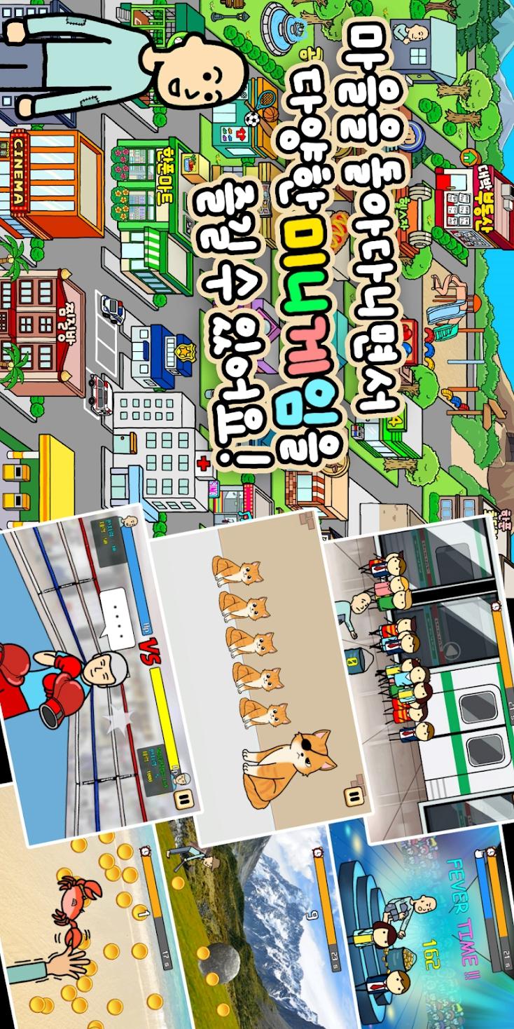 房地产3游戏截图