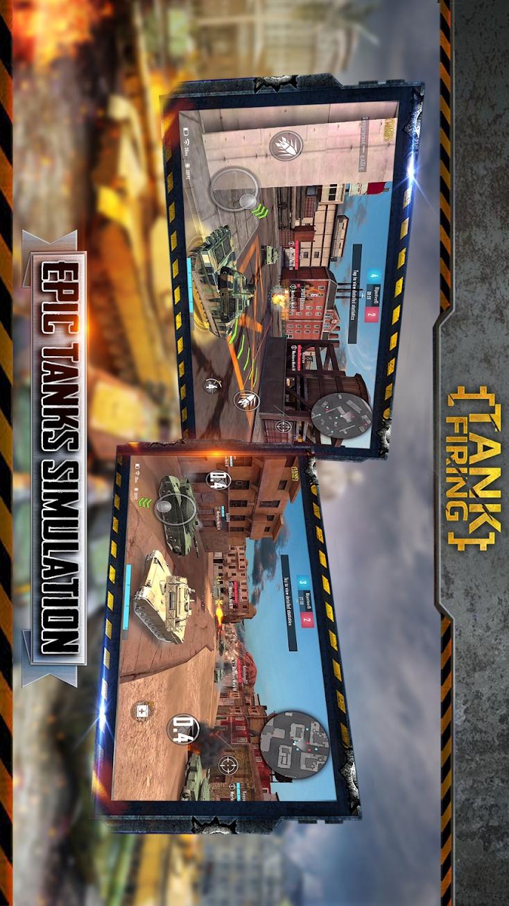 烈火坦克游戏截图