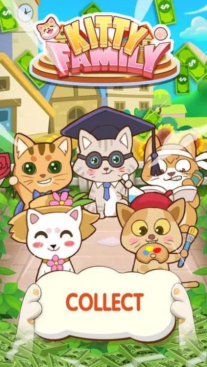 猫咪家族游戏截图