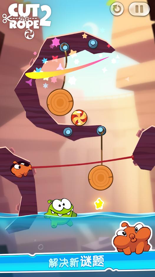 割绳子2黄金版游戏截图