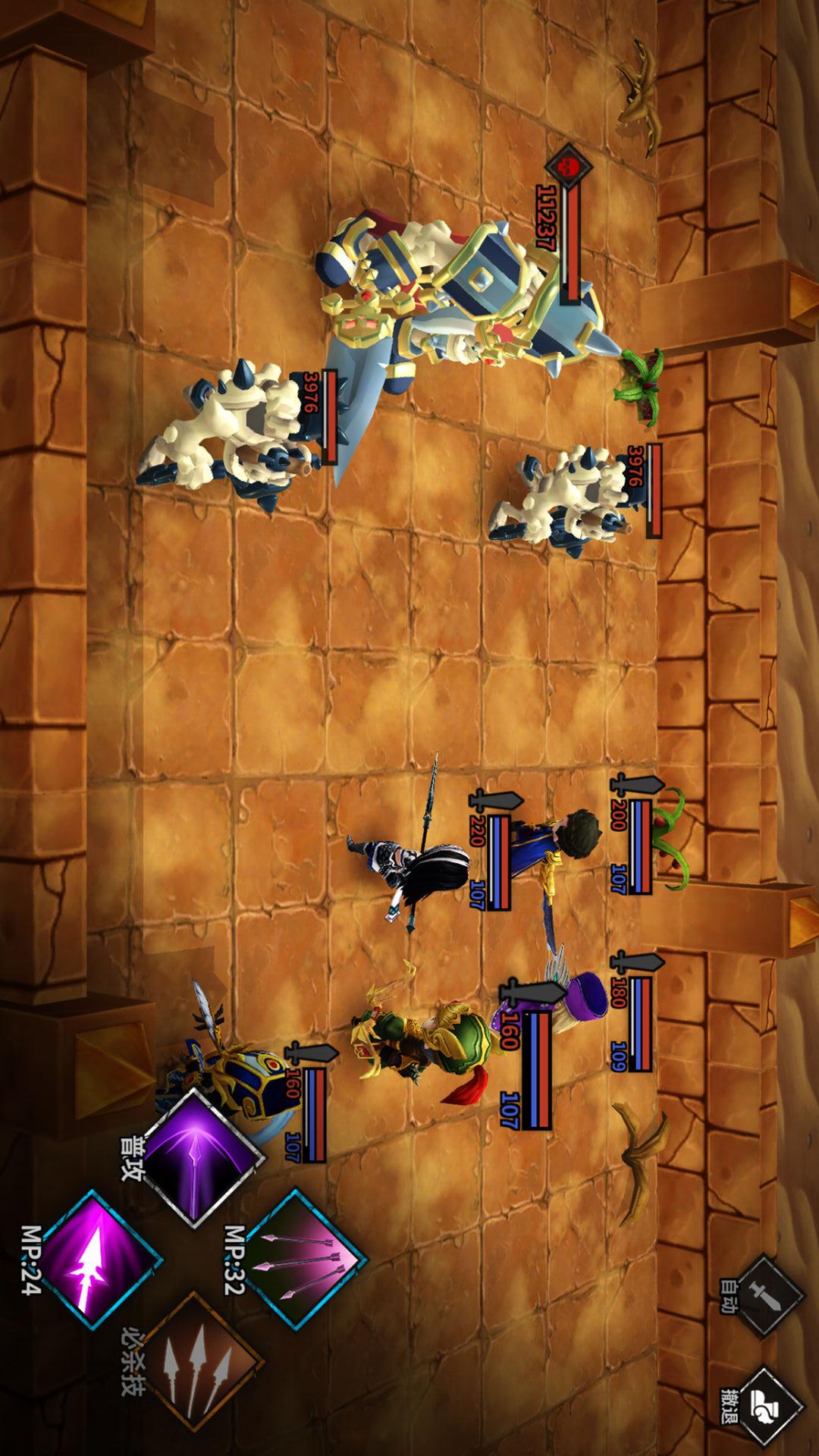 流沙之城游戏截图