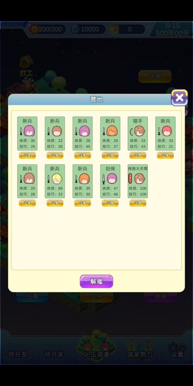 迷宫岛游戏截图