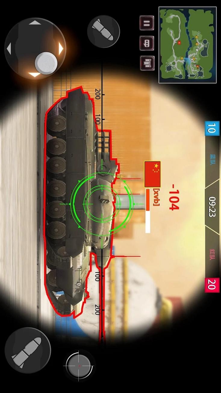 狂暴坦克:世界大战游戏截图