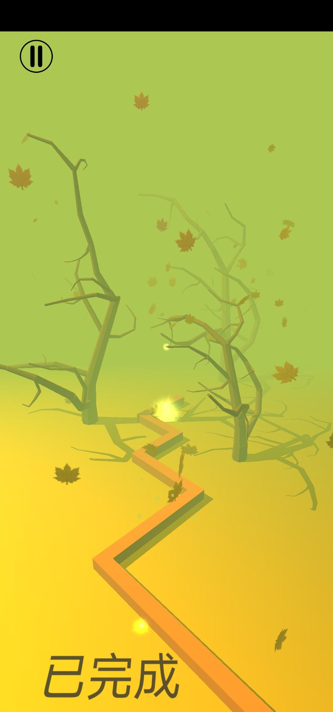 跳舞的线穿越迷雾模组游戏截图