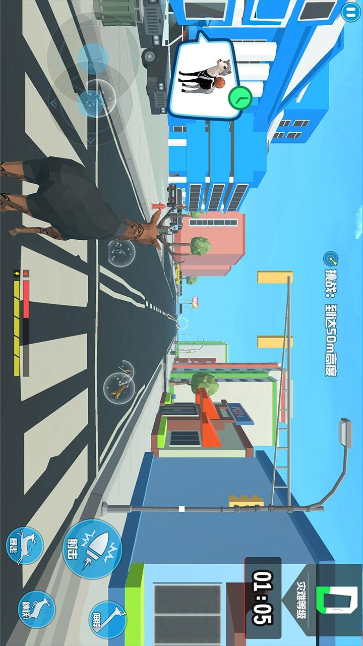 鹿模拟器游戏截图