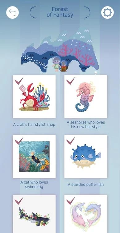 艾提岛游戏截图