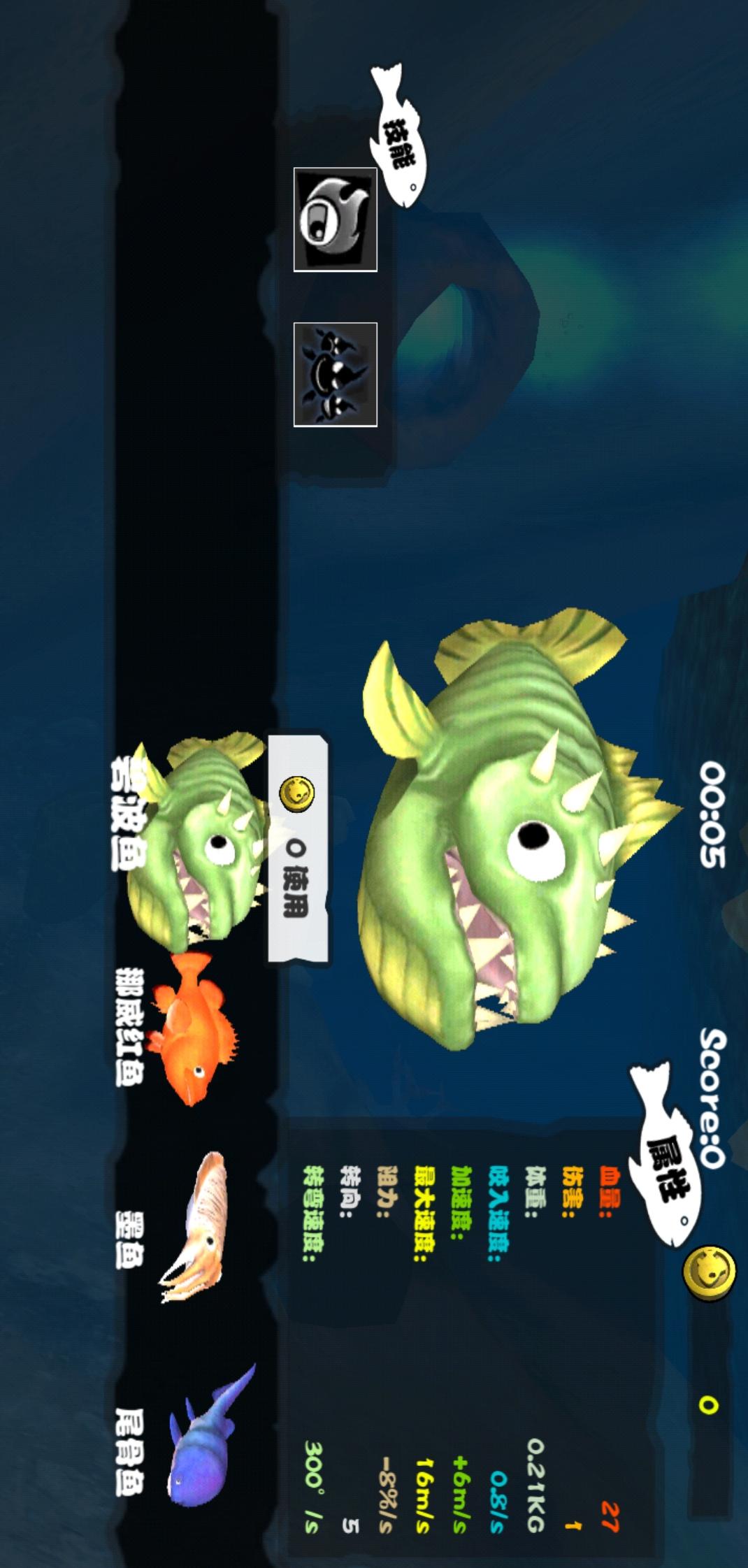 海底大猎杀联机版游戏截图