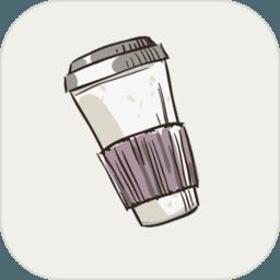 奶茶店模拟器(试玩版)