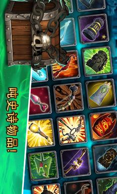 骷髅塔:城堡防御破解版