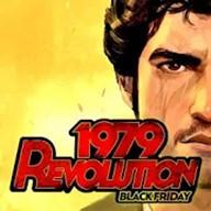 1979革命:黑色星期五破解版